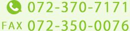 tel:072-247-4780 fax:072-247-4790