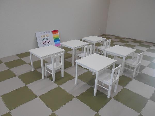 施設ギャラリー1