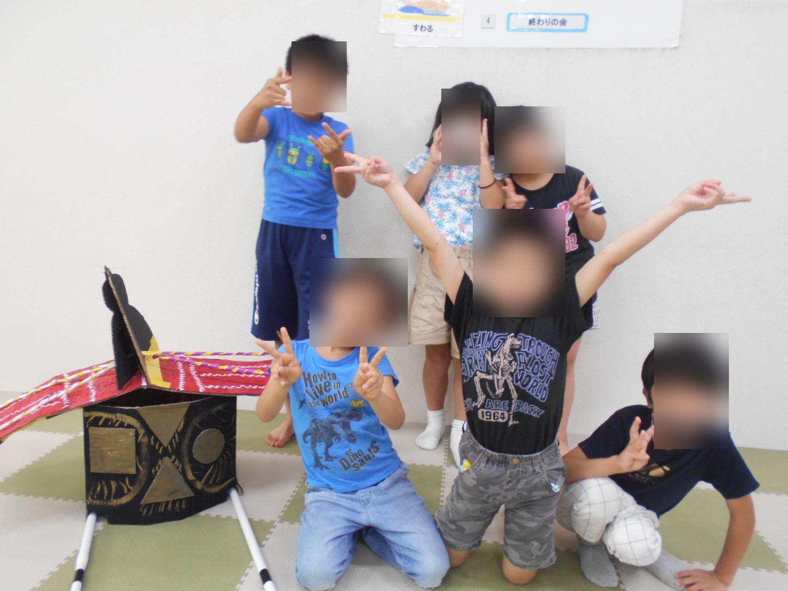 イベントプログラム「笑みりぃ~運動会🚩」