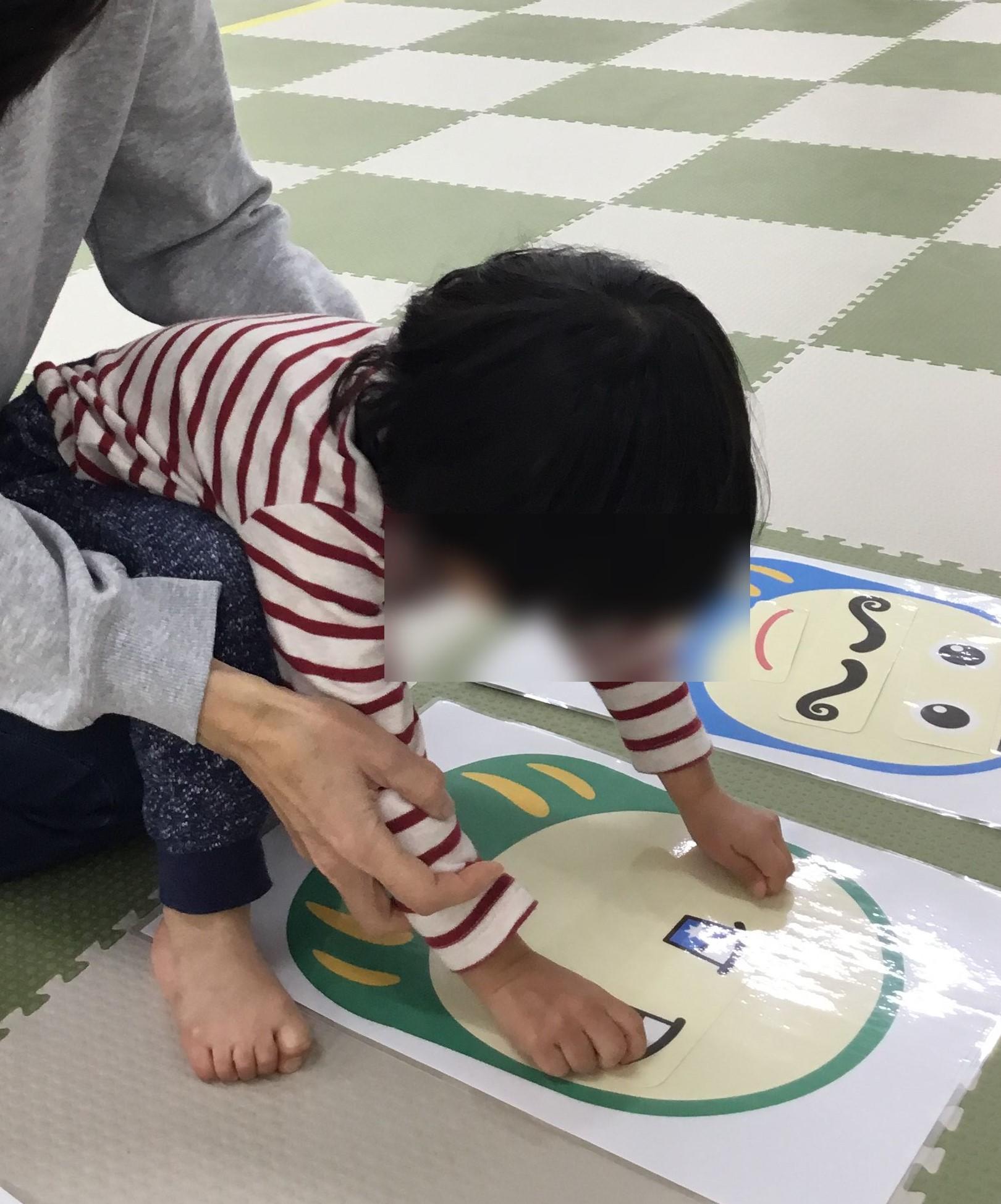 羽曳野 生活プログラム お正月遊び