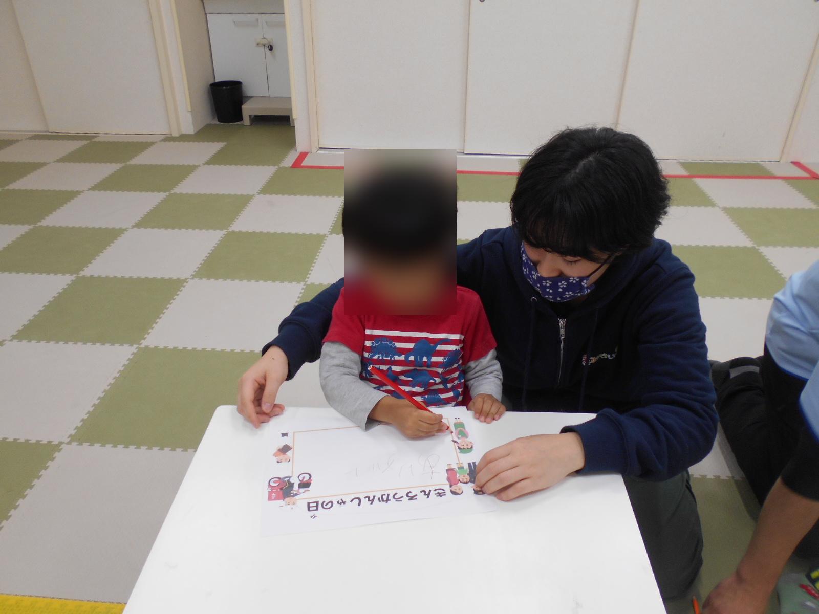 南花田😁勤労感謝の日( `ー´)ノ